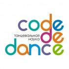 Открытый урок в Code De Dance