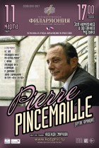 Pierre Pincemaille
