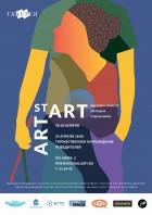 ARTstart