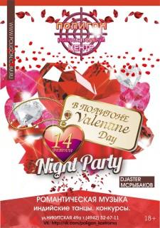 Афиша вечеринки День всех влюблённых в Полигоне