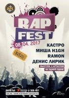 RAP-фестиваль