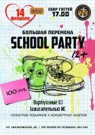 School Party