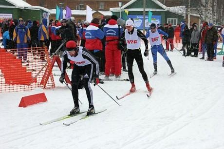 V Параспартакиада по зимним видам спорта