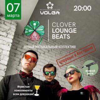 Афиша Glover Lounge Beats