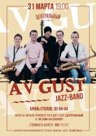 Jazz-Band Av-Gust