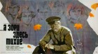 Кинопоказы в честь Великой Победы