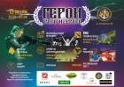 Фестиваль молодёжных увлечений Герои того и этого