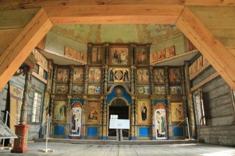 Сведения о природе Костромского края в документальных  источниках XVIII-XX веков