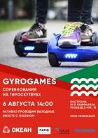 GYROGAMES