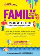 Family cross