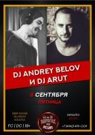 Belov & Arut