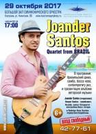 Joander Santos Quartet
