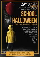 School Halloween