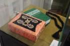 Многоцветие татарской национальной культуры