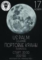 Us Pàlm / Портовые Краны