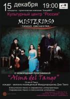 Tango Orchestra Misterioso. Alma del Tango