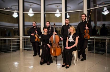 Афиша концерта Костромской губернский симфонический оркестр