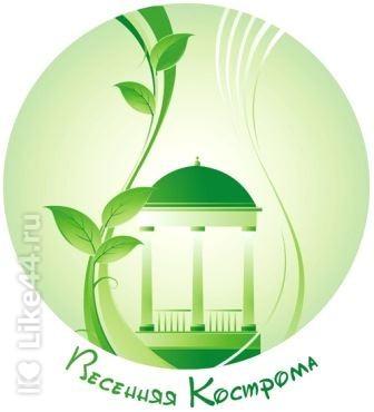 Весенняя Кострома