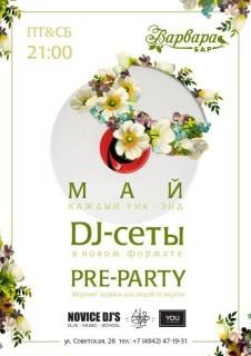 Афиша вечеринки Dj-сеты в новом формате