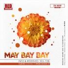 Май Bay Bay
