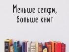 Квартирник в библиотеке