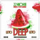 Leto Deep