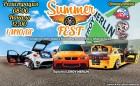 Summer FEST 2018