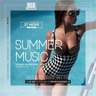 Афиша вечеринки Summer Music