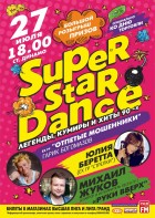 Super Star Dance