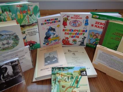 Афиша выставки Удиви родителей – прочитай книгу