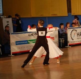 Афиша Соревнования по спортивным танцам