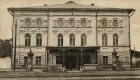 Неизвестные страницы истории театра