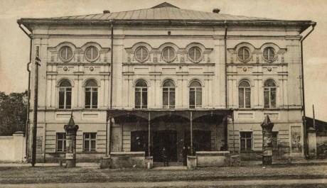 Афиша выставки Неизвестные страницы истории театра