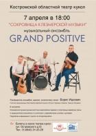 Grand Positive