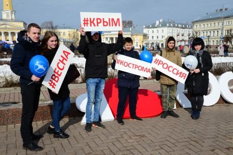 Афиша Крымская весна