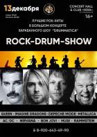 Rock-Drum-Show