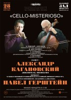 Cello-misterioso