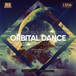 Афиша вечеринки Orbital Dance