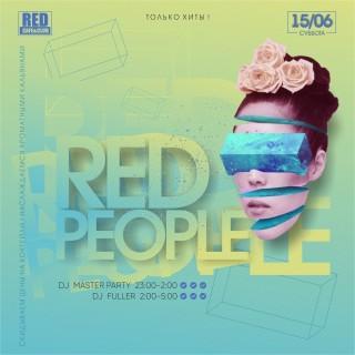 Афиша вечеринки Red People