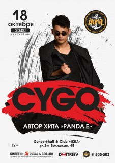 Афиша концерта CYGO