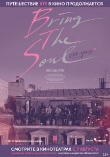 Постер BTS: Bring the Soul. The Movie
