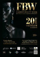 Fashion Beauty Week