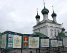 Гербы Костромской области