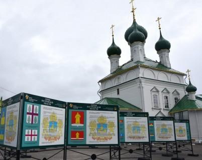 gerby-kostromskoy-oblasti 01