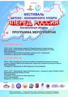 IV Межрегиональный турнир по дзюдо