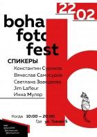 Bohafotofest